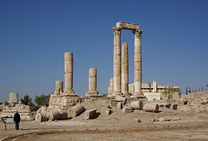Jordan, Amman, Ruins of the temple of Hercules