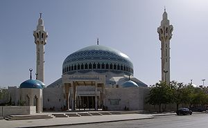 English: Jordan, Amman, King Abdullah Mosque D...