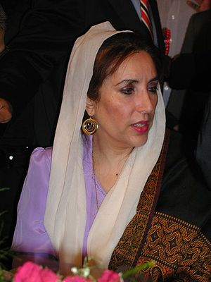 English: Benazir Bhutto, photographed at Chand...
