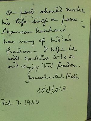 Jawaharlal Nehru handwriting