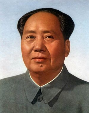 English: Mao's official portrait at Tiananmen ...